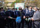 بوستان خانوادگی «تبسم» در قم افتتاح شد +تصاویر