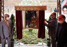 بوستان شهید زینالدین افتتاح شد