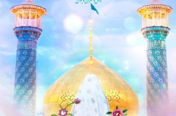 برگزاری مسابقه سراسری حضرت معصومه(س) در نرمافزار «شاد»
