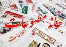 آغاز ثبتنام نامزدهای انتخابات خانه مطبوعات قم/ ترافیک «بازرسان» سنگین شد