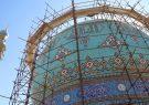 گنبد مسجد مقدس جمکران ترمیم میشود