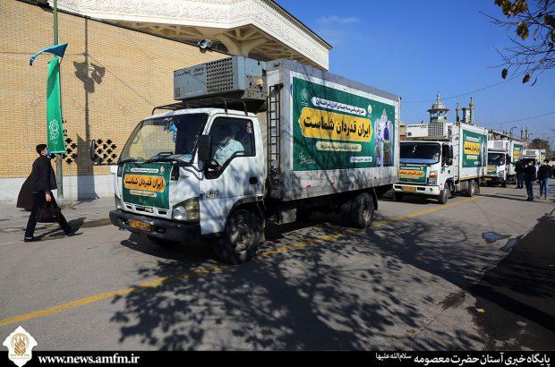 ارسال ۶ هزار بسته گوشت قرمز برای پرسنل خدماتی بیمارستانهای تهران و قم