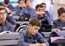ثبتنام داوطلبان آزمون ورودی مدارس تیزهوشان قم آغاز شد