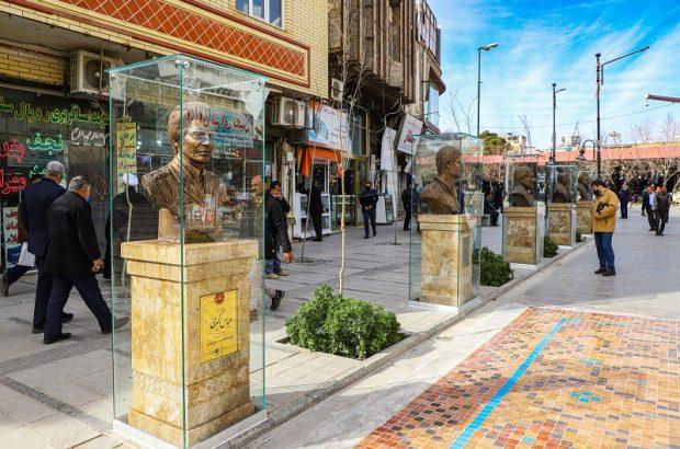 نصب سردیس شهدای قم در پیادهراه انقلاب +تصاویر