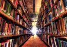افتتاح کتابخانه مرکزی قم تا پایان سال