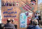عملکرد کادر درمانی ایران از سطح کشورهای پیشرفته بالاتر است/ زائران عراقی پایش سلامت میشوند