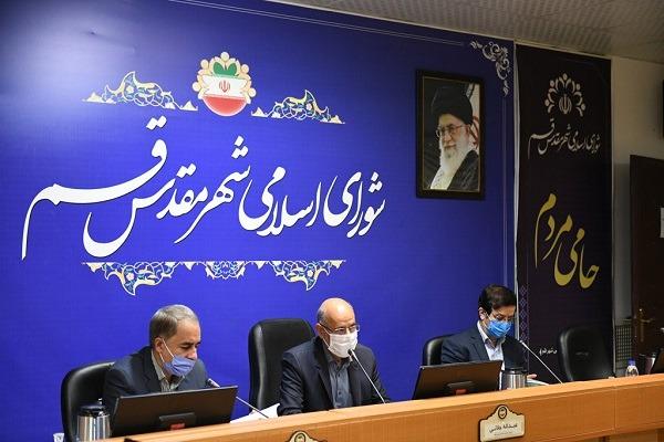اصلاحیه بودجه سال ۹۹ شهرداری قم تصویب شد