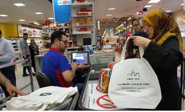 اجرای طرح توزیع کیسههای پارچهای در فروشگاههای همشهری