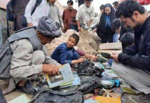 تغییر تاکتیک آمریکا در زمین افغانستان