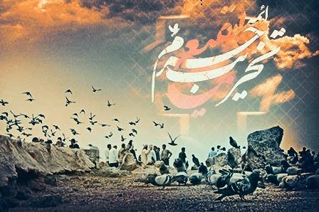 نگاهی به تخریب حرم ائمه بقیع و مسجد الاقصی