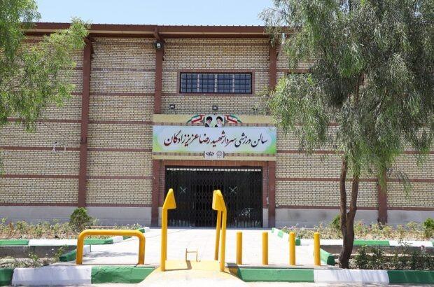 سالن ورزشی شهید عزیززادگان افتتاح میشود