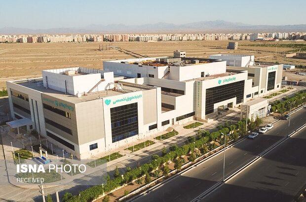 بیمارستان مادر افتتاح شد +تصاویر