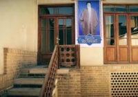 نگاهی به خانه امام خمینی(ره) در قم