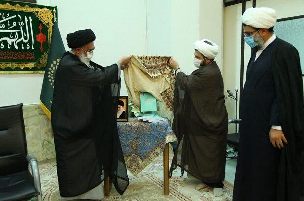 شرح زیارتنامه و زندگینامه حضرت معصومه(س) رونمایی شد