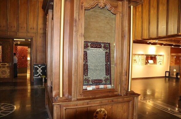 نمایش آثار تاریخی حرم مطهر حضرت معصومه(س) در موزه ملی ملک
