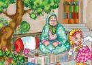 انتشار ۲۰۰ عنوان کتاب در انتشارات «زائر» با موضوع کودک و نوجوان