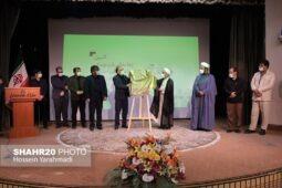 تصاویر/ آیین رونمایی از پوستر جشنواره ملی مطبوعات دینی