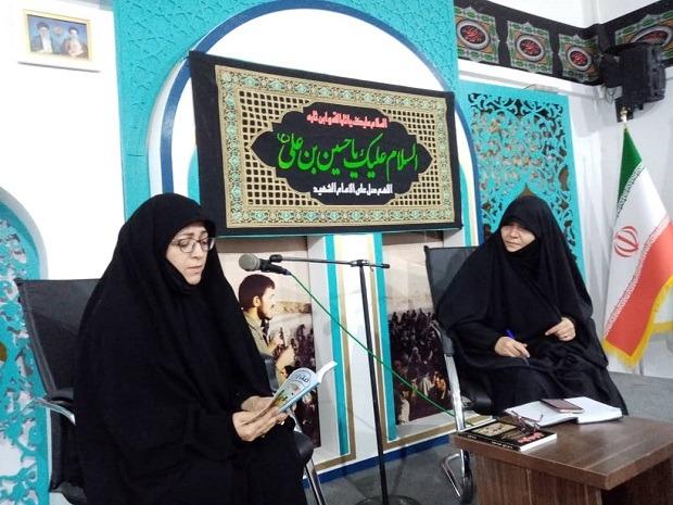 نشست کتابخوان ویژه خواهران شهدا در قم